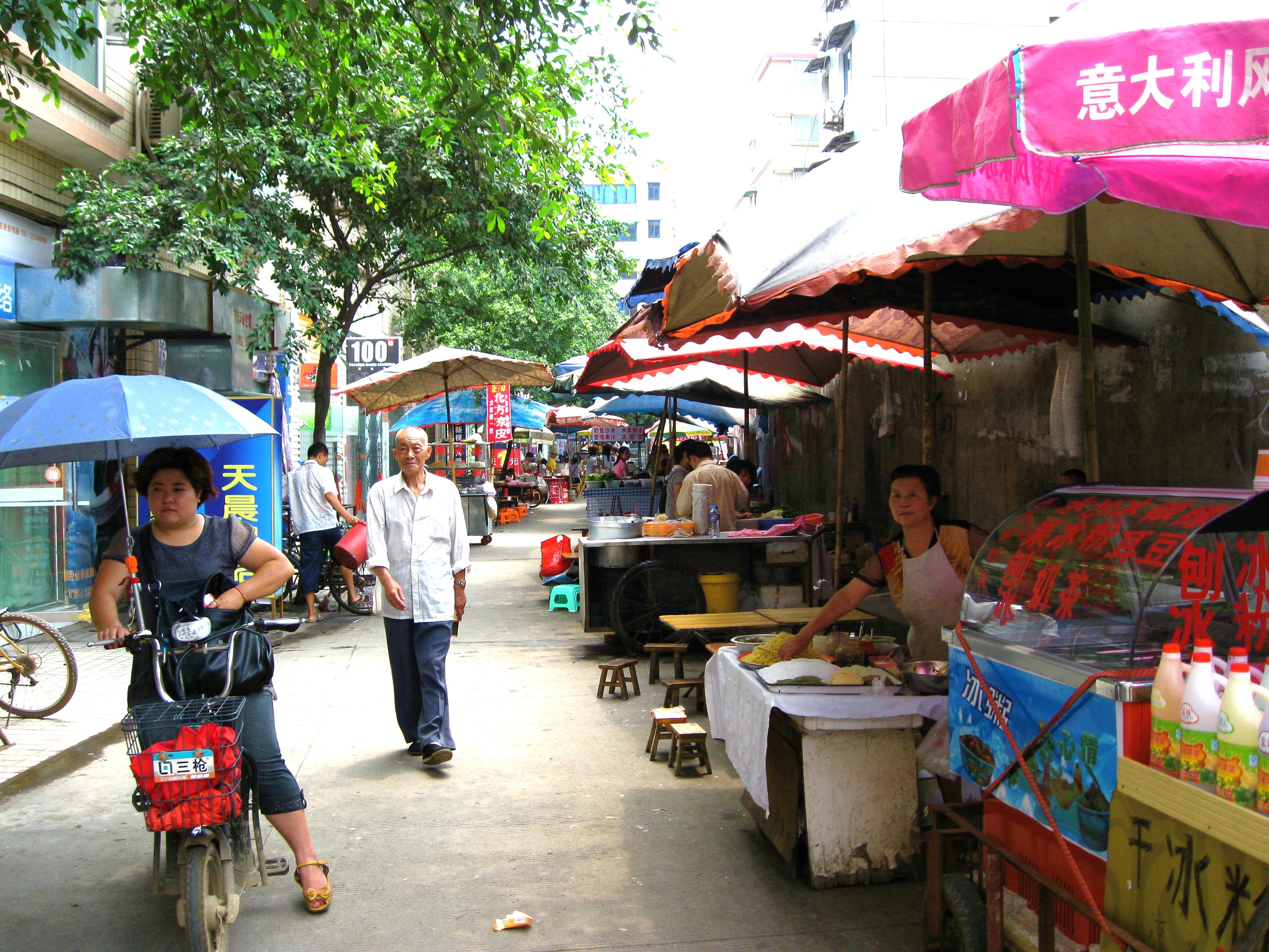 street chinese