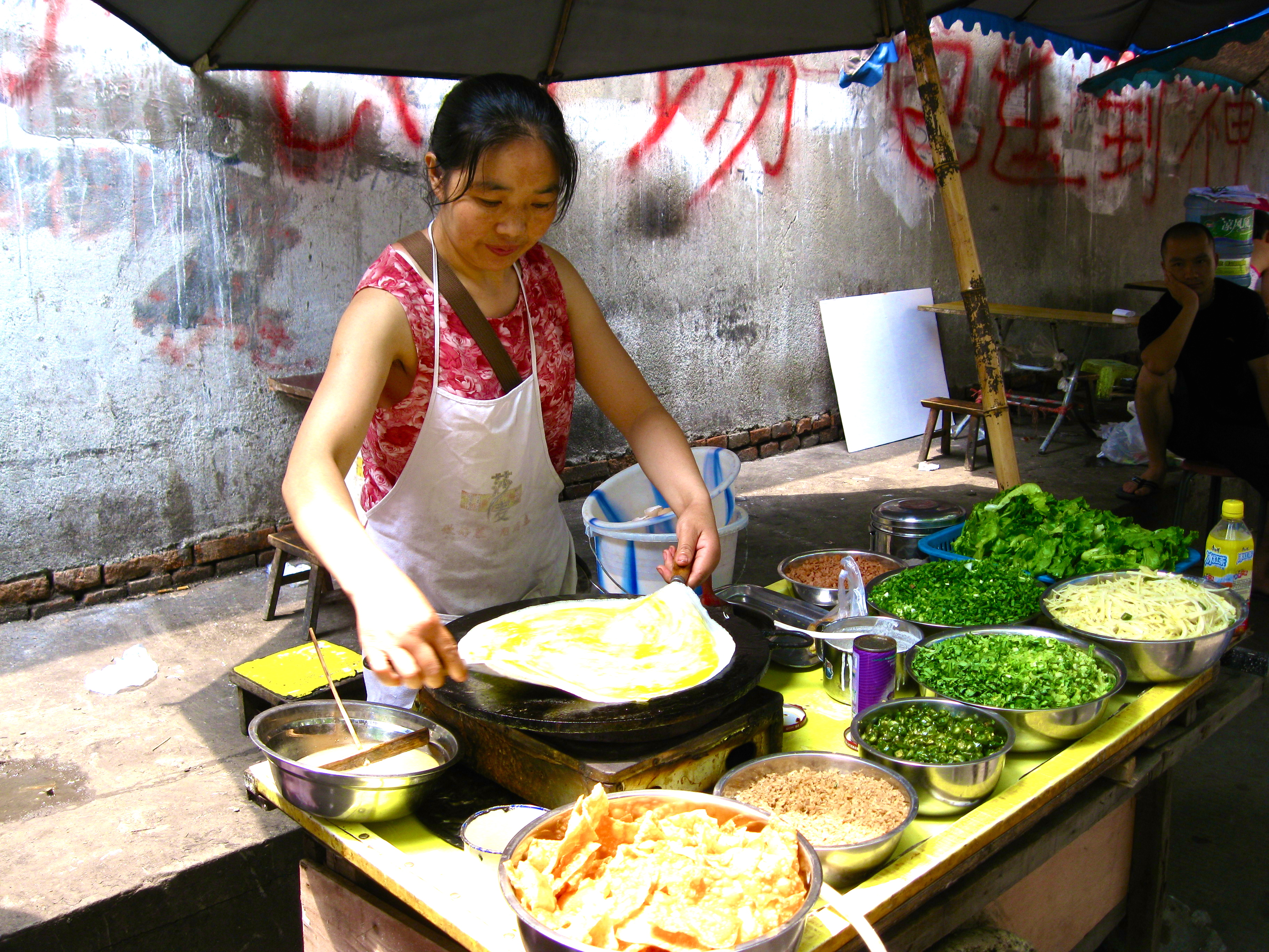 Chinese Word For Street Food